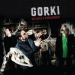 2850970-gorki-research-development